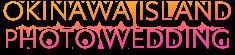沖縄本島フォトウェディングロゴ